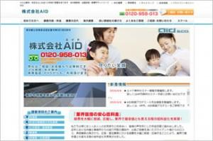 株式会社AID
